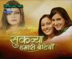 Sukanya Hamari Betiyan 10th August 2012 Part2
