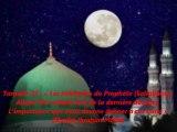 Tarawih 22  : « Les habitudes du Prophète (SAW) lors de la dernière décade/ L'importance que nous devons donner à ces nuits » {Shaikh Ibrahim Mulla}