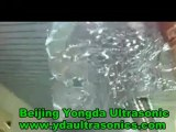 ultrasonic cleaning tank/ultrasonic cleaner by beijing yongda ultrasonic
