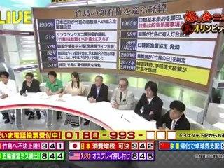 2012-8.11 NO Money