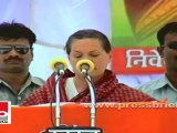 Sonia Gandhi: Divisive ideology by the caste and religion based parties dragged UP backward