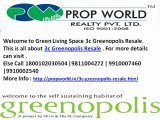 9910007460 9811004272 3c resale gurgaon , 3c greenopolis resale , greenopolis resale , resale in 3c greenopolis