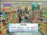 MBC News Desk, August 14, 2012