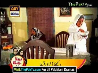Quddusi Sahab Ki Bewah Episode 28