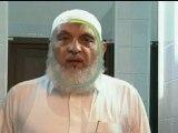 Comment faire la priere musulman (Salat) partie 2-6