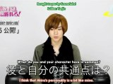 (CosmoSubs) [120817] Ai Ore 9th Interview - Karam & Ohno