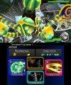 Kingdom Hearts 3D : Piqué d'or à la Transition du Pays des Mousquetaires avec Riku
