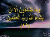 تلاوة نادرة للقرآن الكريم للشيخ عبد الباسط عبد الصمد من سورة التكوير