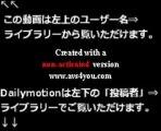 山田優 濡れ場 ヌード写真 乳首 セックス動画 水着 エロ おっぱい