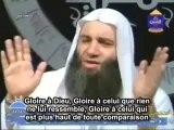 Les événements de la fin des temps - E19 L'arrivée de l'Antéchrist (Dajjal) - Cheikh Mohamed Hassan