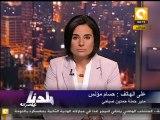 بلدنا بالمصري: صباحي يوضح موقفه من لجنة المائة
