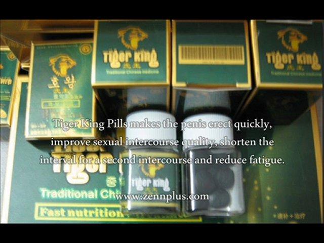 Tiger King Pills Review – Does Tiger King Pills Work?