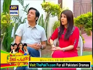 Bulbullay Episode 171