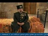 Sayeh Soltan - Episode 02