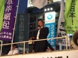 2012-8.25 田母神俊雄  in渋谷「反日デモの実態は反政府デモ」