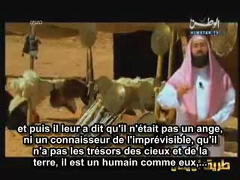 قصص الأنبياء - نوح - الحلقة -3- نبيل العوضي