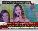 Srimannarayana Movie Audio Triple Platinum Disc Function Highlights