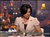 بلدنا بالمصري: رفض القوى السياسية قانوني الشعب والشورى