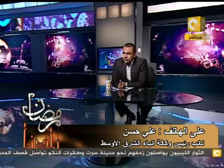 رمضان بلدنا: مشروع قانون لاستراد الأموال المهربة