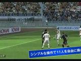 Trailer Pro Evolution Soccer 2013 - Nintendo 3DS e Wii