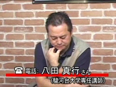 20120908 世界に先駆けて日本が ACTA を批准/その影響と実効性には懸念の声