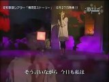 Maki Goto & Momoe Yamaguchi - Yokosuka Story