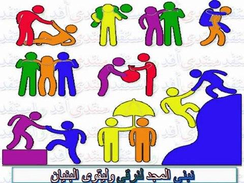 كن دوما للناس عونا