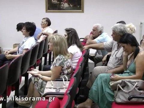 Eνημέρωση προέδρων και λοιπών φορέων από το Δήμαρχο Παιονίας.06-09-2012