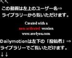 120908 関ジャニの仕分け∞ リズム感対決!大倉忠義 カラオケ対決