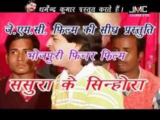 Nshbandi Krala ||  Bhojpuri Super Hit Song