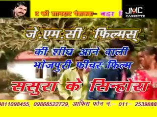 Kaeels Jhadeli Ba || Bhojpuri Hit Song