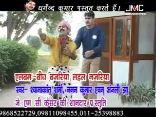 Humra Ke Mare Chahe Dele Tu || Bhojpuri Hit Song || By ShyamaKant Sharma , Naman Kumar & Anjali Jhaa