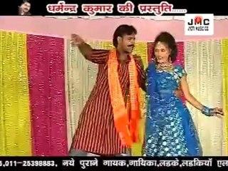 Suni A Tiwari Ji || Bhojpuri Hit Song || By Ful Mehemad , Neha Chohaan