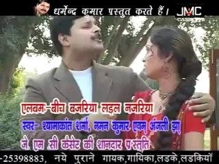 Ab Ki Le Jayeba Pradesh || Bhojpuri Hit Song || ShyamaKant Sharma , Naman Kumar & Anjali Jhaa