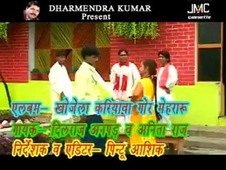 Ajua Pike Gharwa Ho || लेटेस्ट भोजपुरी Song 2015 || Dilraj Anpad ,Anil Raj