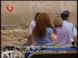 Natalia Oreiro y Facundo Arana en Israel