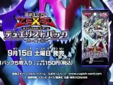 Yu-Gi-Oh! ZEXAL OCG Duelist Pack: Kaito Commercial