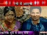 Akshara Aur Naithik Ki Sair ! - Yeh Rishtha Kya Kehlata Hai