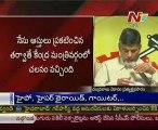 Chandrababu Naidu Reveals his Assets Details
