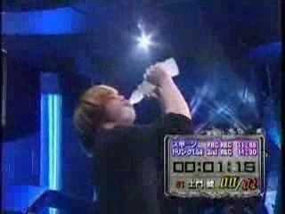 bouteille d'eau en 4sec88