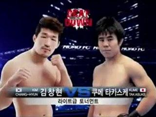 Ch4ng Hyun K1m vs 74k4suk3 Kum3