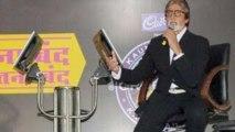 Amitabh Bachchan Unveils KBC Hot Seat Aapke Shehar!