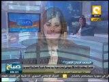 صباح ON: إجتماع مغلق لقادة جيوش 10 دول لبحث توجيه ضربة عسكرية لسوريا