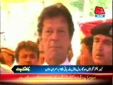 Role Model Local Bodies Election will come in KPK Imran Khan