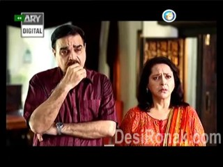 Mere Humrahi -  Episode 3 - August 26, 2013 - Part 1