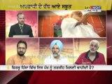 Prime (Punjabi) - Should evidence destroyed by criminal be taken into account more strictly
