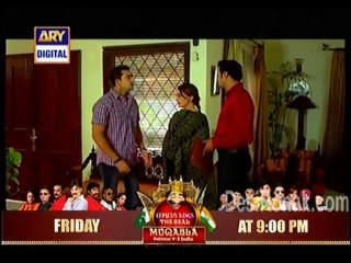 Meenu Ka Susral - Episode 88 - August 27, 2013 - Part 1