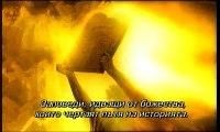 Ancient Aliens: Prophets and prophecy for thousands Извънземни от древността: Пророци и пророчества