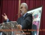 كلمة السيد عبد الاله بنكيران الأمين العام لحزب العدالة والتنمية خلال المؤتمر الجهوي للحزب بمدينة وجدة