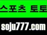 명품전당포 ▶ROYAL▶SOJU77.COM ◀◀ ▶▶WWW. SOJU777. COM◀◀태양성카지노 ▶ROYAL▶SOJU77.COM ◀◀ ▶▶WWW. SOJU777. COM◀◀바카라 ▶ROYAL▶SOJU77.COM ◀◀ ▶▶WWW. SOJU777. COM◀◀인터넷카지노추천 ▶ROYAL▶SOJU77.COM ◀◀ ▶▶WWW. SOJU777. COM◀◀토프세 ▶ROYAL▶SOJU77.COM ◀◀ ▶▶WWW. SOJU777. COM◀◀보스카지노 ▶ROYAL▶SO